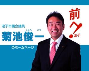 Top01webtopkikuchi