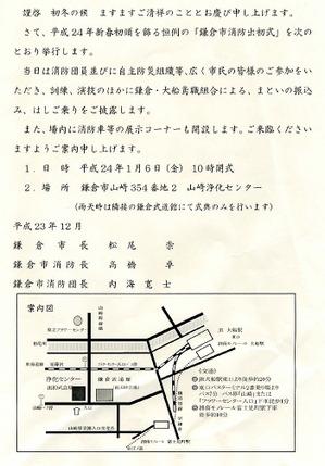 Dezomesiki_2