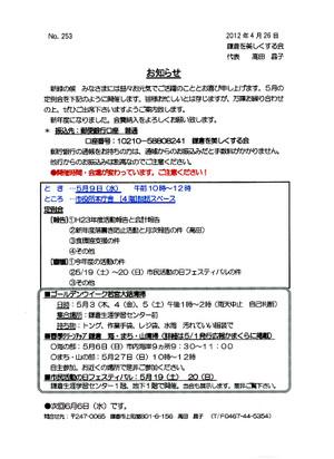 Epson009_2