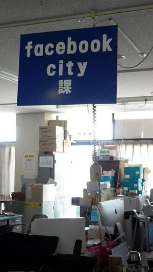 Facebook_city