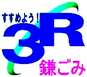 3r180_2