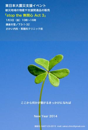 8sakai_2