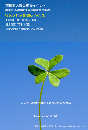 8sakai_4