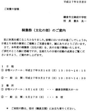 Img473_2