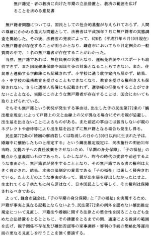 Img632_2