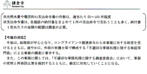 Img804_2