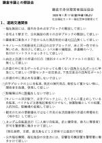 Photo_20200118162401