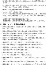 Photo_20200118162402