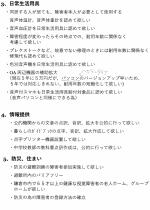 Photo_20200118162501