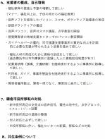 Photo_20200118162502