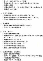 Photo_20200118162602